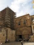 聖地旅行記 エルサレム 聖墳墓教会